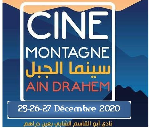 الدورة الرابعة لسينما الجبل